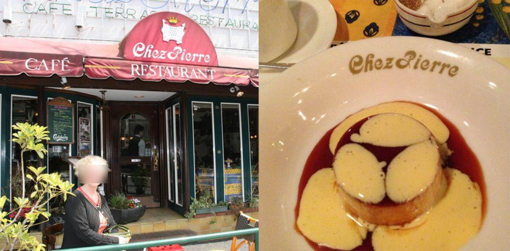 Restaurant Chez Pierre - Japon