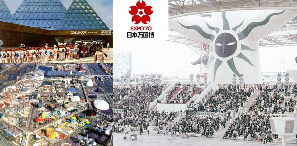 Exposition Universelle – OSAKA - 1970